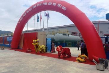 Lễ Khánh Thành Nhà máy sản xuất khí gas lạnh - Công Ty Cổ Phần Khí Công Nghiệp Dầu Khí Việt Hàn