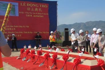 Công ty TNHH Sản xuất Giày Uy Việt ký hợp đồng thuê đất tại KCN Châu Đức